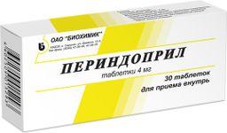 Периндоприл, 4 мг, таблетки, 30 шт.