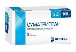 Суматриптан, 100 мг, таблетки, покрытые пленочной оболочкой, 2 шт.