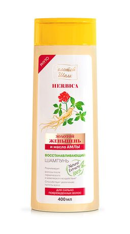 Золотой шелк herbica шампунь золотой женьшень и масло амлы, шампунь, 400 мл, 1 шт.