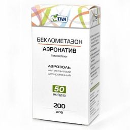 Беклометазон-аэронатив, 50 мкг/доза, аэрозоль для ингаляций дозированный, 200 доз, 1 шт.