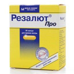Резалют Про, 300 мг, капсулы, 30 шт.