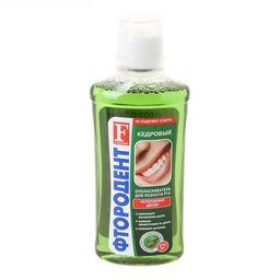 Ополаскиватель для полости рта Фтородент кедровый, с фтором, раствор для полоскания полости рта, 275 мл, 1 шт.