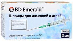Шприц трехкомпонентный инъекционный одноразовый BD Emerald, 2 мл, 0.8х40(21G).2мл (303055), зеленого цвета, 10 шт.