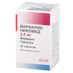 Варфарин Никомед, 2.5 мг, таблетки, 50 шт.