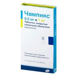 Чампикс, 1мг + 0,5мг, таблетки, покрытые пленочной оболочкой, набор таблеток: 1мг N14 и 0,5мг N11, 25 шт.