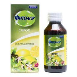 Фитолор, сироп, 100 мл, 1 шт.