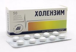 Холензим, таблетки, покрытые оболочкой, 50 шт.