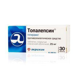 Топалепсин, 25 мг, таблетки, покрытые пленочной оболочкой, 30 шт.