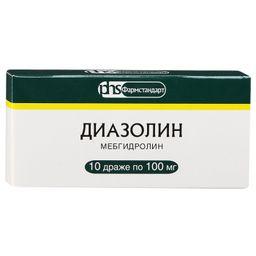 Диазолин, 100 мг, драже, 10 шт.