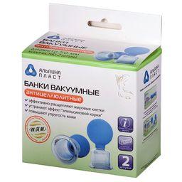 Банка сухая вакуумная полимерно-стеклянная БВ-01-АП, 1, диам.50мм, 2 шт.