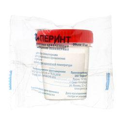 Контейнер медицинский полимерный, 60 мл, одноразовый (-ая, -ое, -ые), 1 шт.