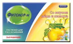 Фитолор-М, пастилки для рассасывания, со вкусом меда и лимона, 18 шт.