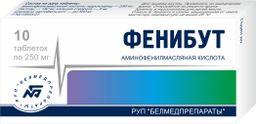Фенибут, 250 мг, таблетки, 10 шт.