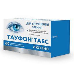 Тауфон Табс Лютеин, таблетки, покрытые оболочкой, 60 шт.