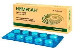 Нимесан, 100 мг, таблетки, 20 шт.