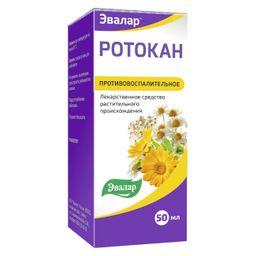 Ротокан, экстракт для приема внутрь местного применения, 50 мл, 1 шт.