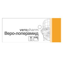 Веро-Лоперамид, 2 мг, таблетки, 20 шт.
