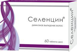 Селенцин, таблетки гомеопатические, 60 шт.