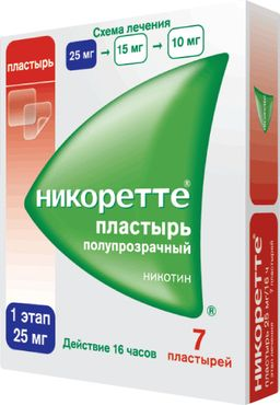Никоретте, 25 мг/16 ч, пластырь трансдермальный, полупрозрачная, 7 шт.