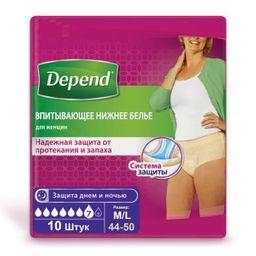 Впитывающее нижнее белье для женщин Depend, 10 шт.