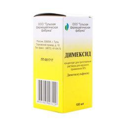 Димексид, концентрат для приготовления раствора для наружного применения, 100 мл, 1 шт.
