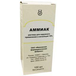 Аммиак, 10%, раствор для наружного применения и ингаляций, 100 мл, 1 шт.