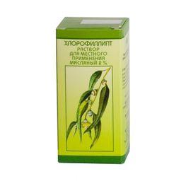 Хлорофиллипт, 2%, раствор для местного применения (масляный), 20 мл, 1 шт.