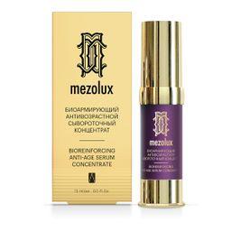 Librederm Mezolux Биоармирующий сывороточный концентрат, сыворотка, 15 мл, 1 шт.