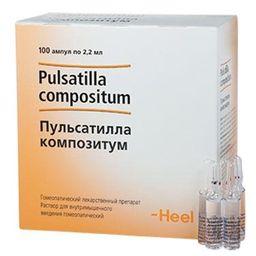 Пульсатилла композитум, раствор для внутримышечного введения гомеопатический, 2.2 мл, 5 шт.
