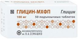 Глицин-МХФП, 0.1 г, таблетки подъязычные, 50 шт.