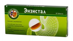 Энзистал, 4.5+6+0.3 тыс ФИП+25 мг+50 мг, таблетки, покрытые кишечнорастворимой оболочкой, 20 шт.