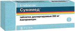 Сумамед, 250 мг, таблетки диспергируемые, 6 шт.