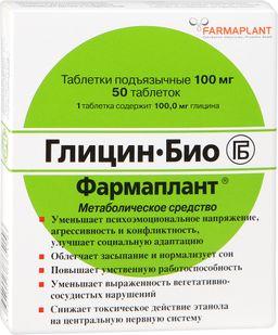Глицин-БИО Фармаплант, 100 мг, таблетки подъязычные, 50 шт.