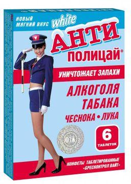 Антиполицай Вайт Breath Control White, конфета таблетированная, 6 шт.