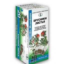 Брусники листья, сырье растительное-порошок, 1.5 г, 20 шт.