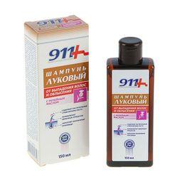911 шампунь Луковый с репейным маслом, шампунь, 150 мл, 1 шт.