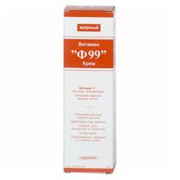 Витамин Ф99, крем жирный, 50 г, 1 шт.