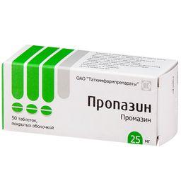 Пропазин, 25 мг, таблетки, покрытые оболочкой, 50 шт.