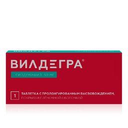 Вилдегра, 50 мг, таблетки пролонгированного действия, покрытые пленочной оболочкой, 1 шт.