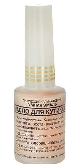 Умная эмаль масло для кутикулы, 11 мл, 1 шт.