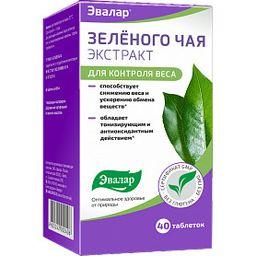 Зеленого чая экстракт, 400 мг, таблетки, 30 шт.