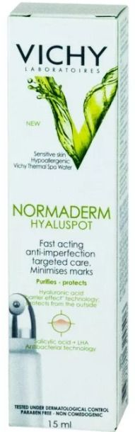 Vichy Normaderm Hyaluspot средство против несовершенств, крем для лица, 15 мл, 1 шт.