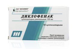 Диклофенак (свечи), 100 мг, суппозитории ректальные, 10 шт.