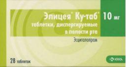 Элицея Ку-таб, 10 мг, таблетки, диспергируемые в полости рта, 28 шт.