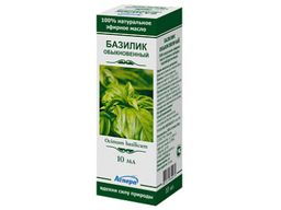 Масло эфирное Базилик обыкновенный, масло эфирное, 10 мл, 1 шт.