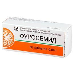 Фуросемид, 40 мг, таблетки, 50 шт.