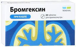 Бромгексин, 8 мг, таблетки, 28 шт.