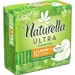 Naturella ultra normal прокладки женские гигиенические, 10 шт.