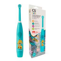 CS Medica Kids CS-461-B Электрическая щетка зубная, для мальчиков, 1 шт.