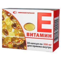 Витамин E, 200 мг, капсулы, 30 шт.